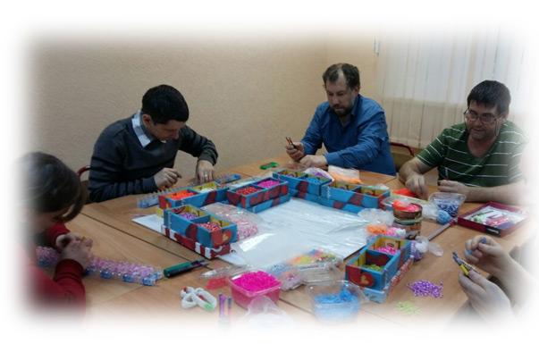 С 2016 года в Центре открыт Сектор профессиональной ориентации и полезной занятости инвалидов