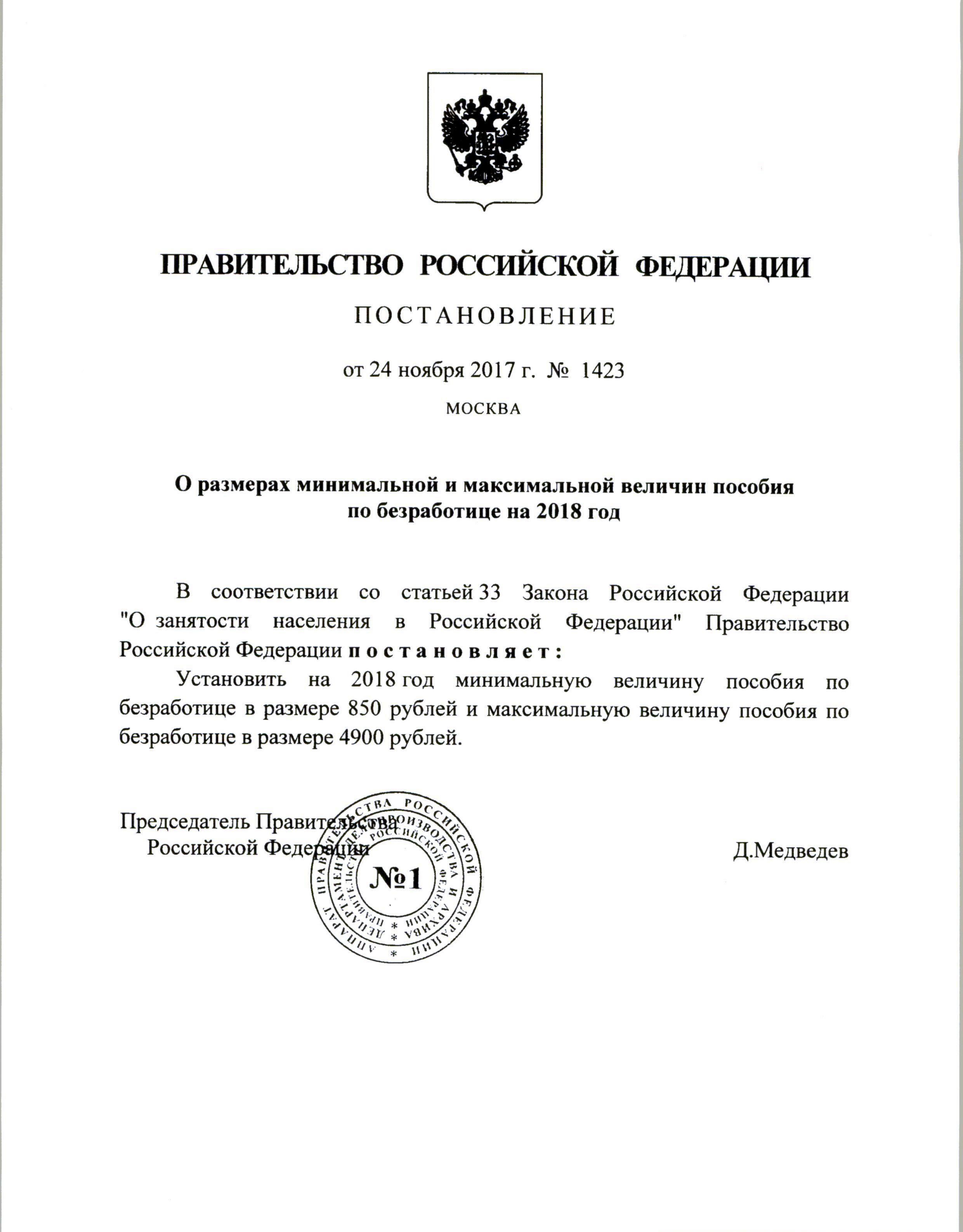 Где купить медицинскую книжку чистую в Москве Медведково