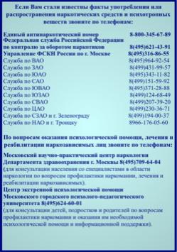 201511121130085_w-250