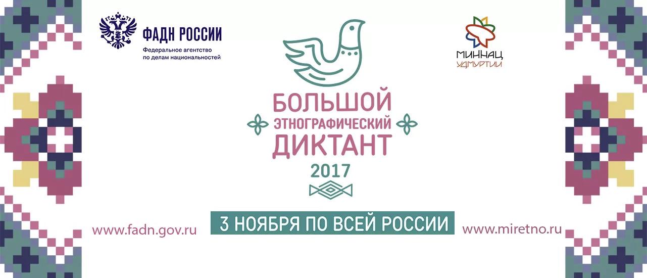 2017г