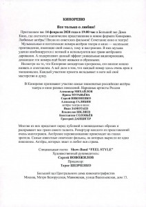 21.01.2020_170_20_Новиков_Д.Ю._Собянин_С.С1