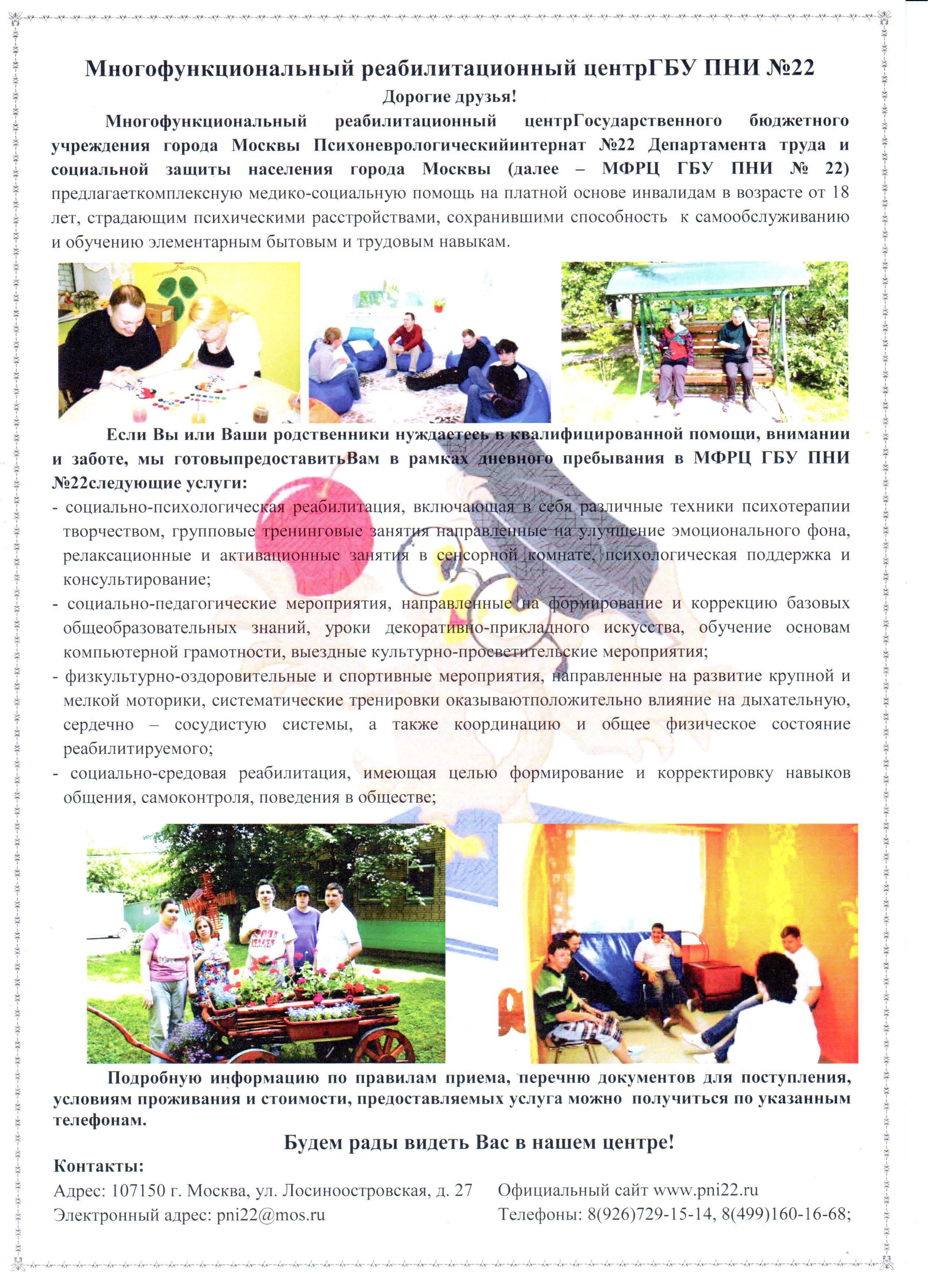 dlya-fb-i-sayta-001