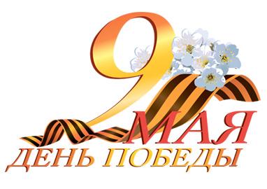 9-logo-side