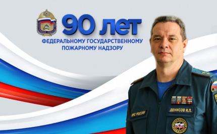 90-лет-генерал