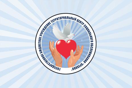 Более четырехсот жителей района присоединились к программе «Московское долголетие»