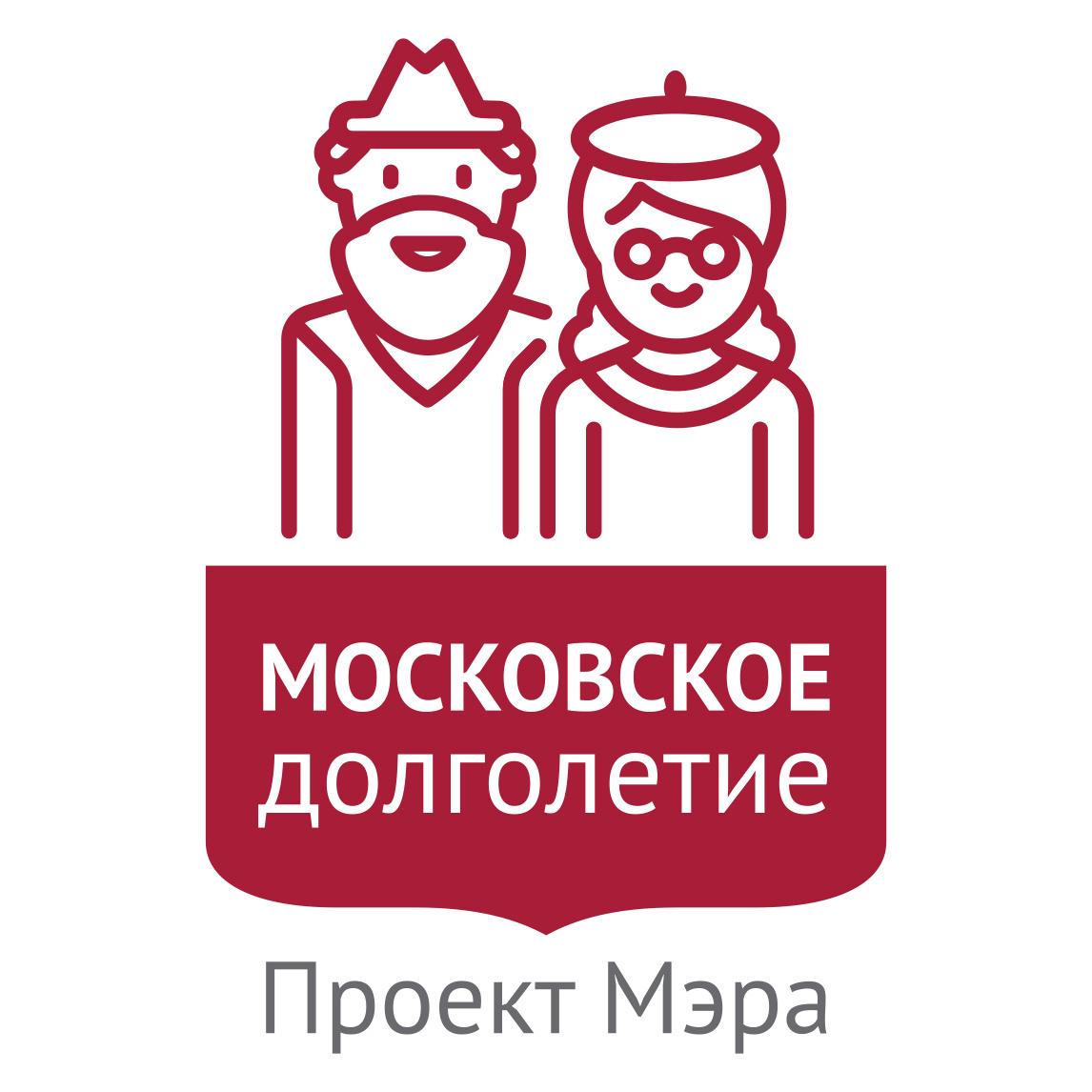лого Московское долголетие