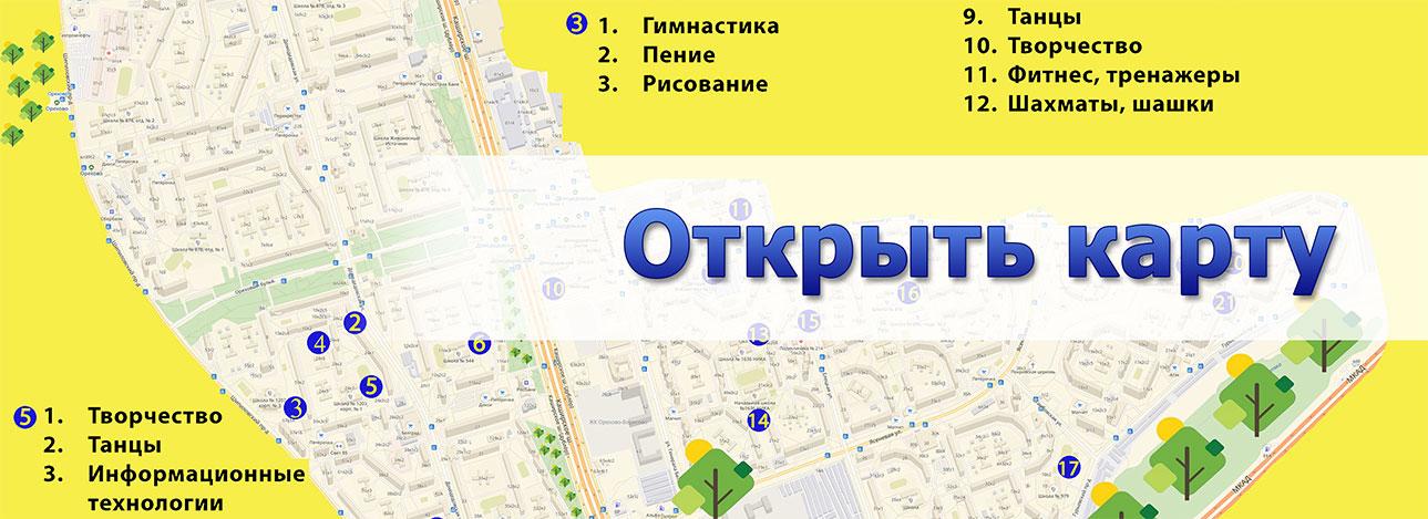 Карта ОБЮ