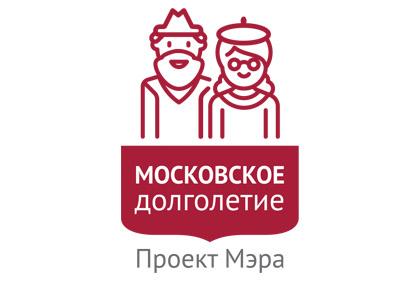 letniy-bal-kolomenskoe