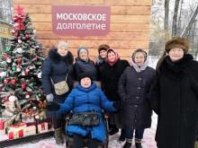 Московское долголетие в парке Сокольники