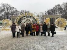 Фото с праздника Московское долголетие