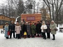 Фото с зимнего праздника Московское долголетие