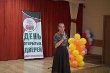 Никитенкова Ольга Александровна в ТЦСО Орехово