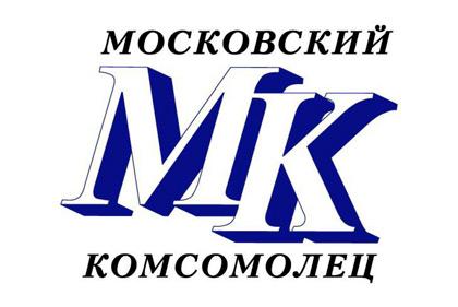 московский-комсомолец