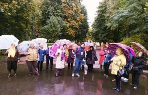 Зонт, Дождь, осень, Парк Горького