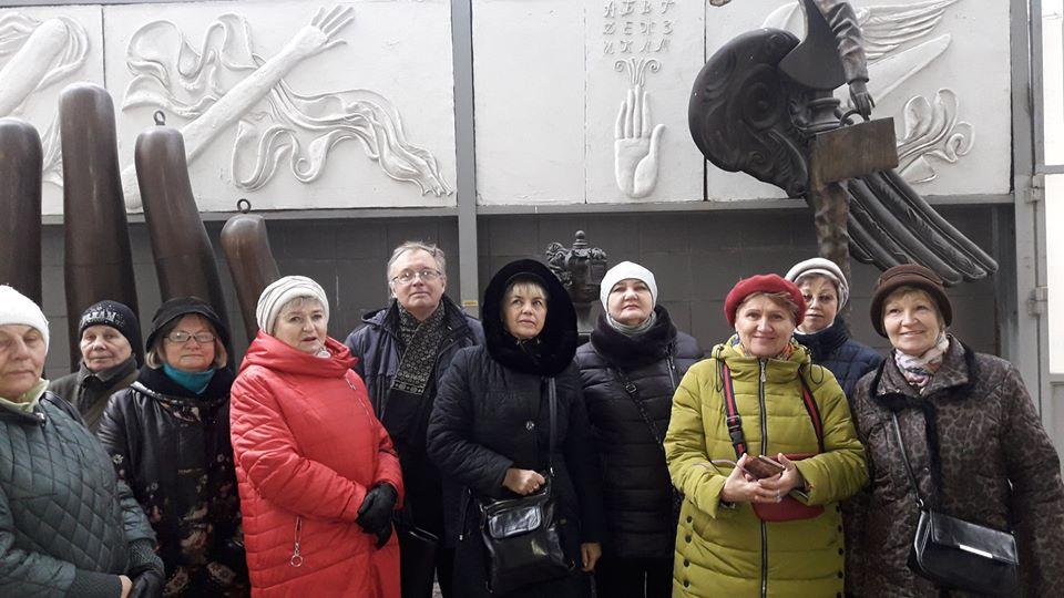 Музей Дом Бурганова, Группа