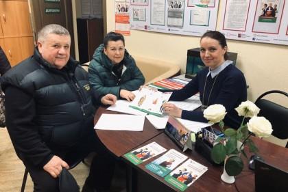Орехово-Борисово Южное, Первичный прием