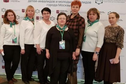 ТЦСО Орехово, Встреча