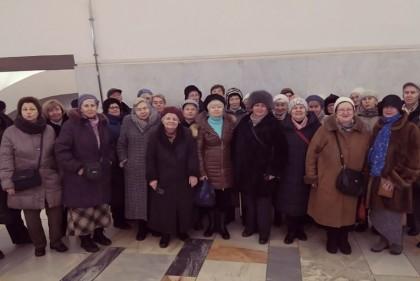 ТЦСО Орехово, Группа
