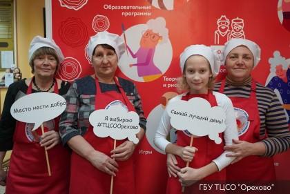 ТЦСО Орехово, Самый лучший день