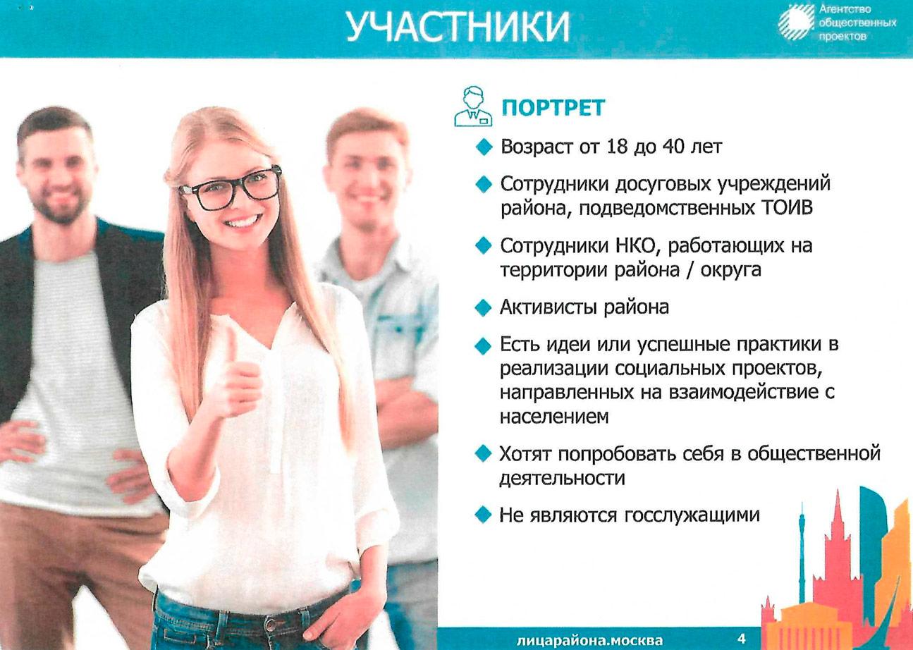 Молодые-специалисты-4
