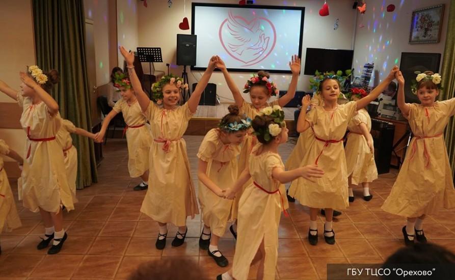 ТЦСО Орехово, Танец