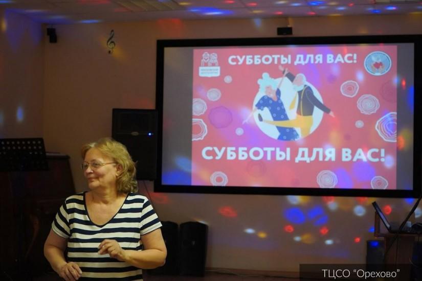 ТЦСО Орехово, Танцют Все
