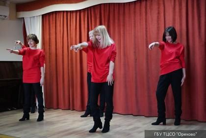ТЦСО Орехово, Зажиательный танец