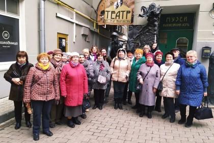 ТЦСО Орехово, Экскурсия