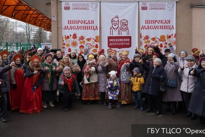 ТЦСО Орехово, Общее фото