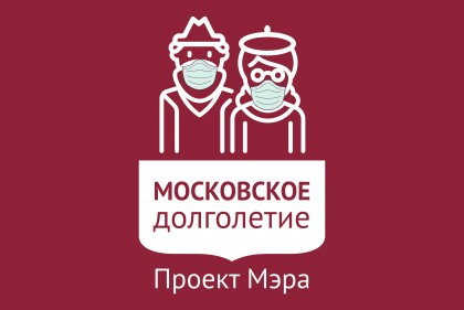 md_main_logo