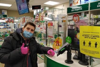 ТЦСО Орехово, аптека