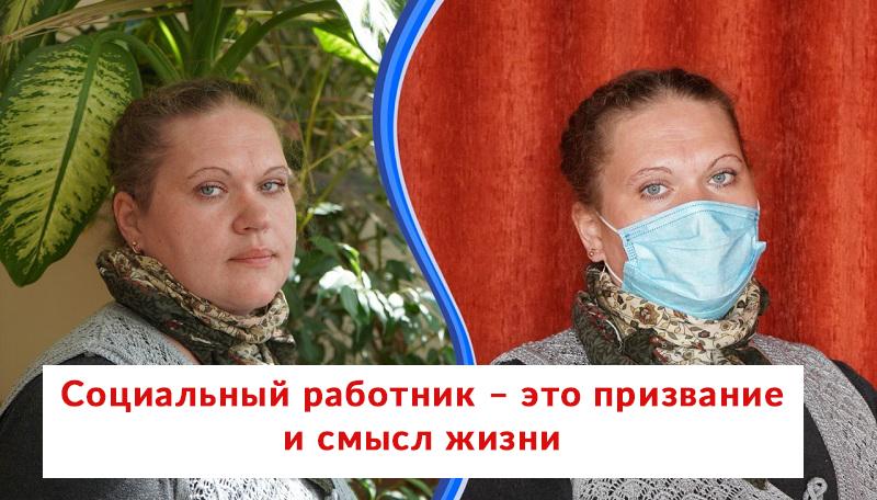 ОБС-фото-к-муницип-статье-на-15.05.20.-И-МекаеваJPG