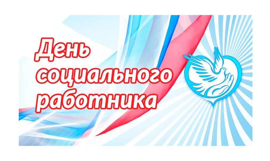 dlya_sayta_1600_900