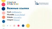 Приложение_к_письму[1]_page-0013