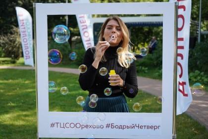 ТЦСО Орехово, Мыльные пузыри