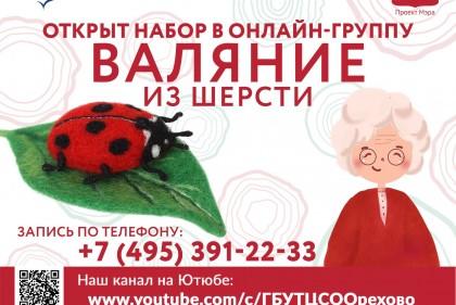 124325359_1387970508209340_1079177625802444006_o