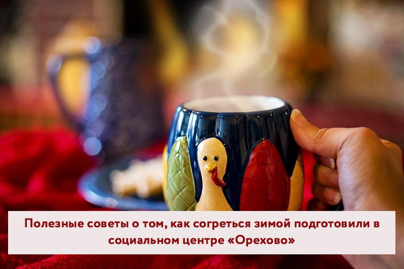thanksgiving-4654787_1280