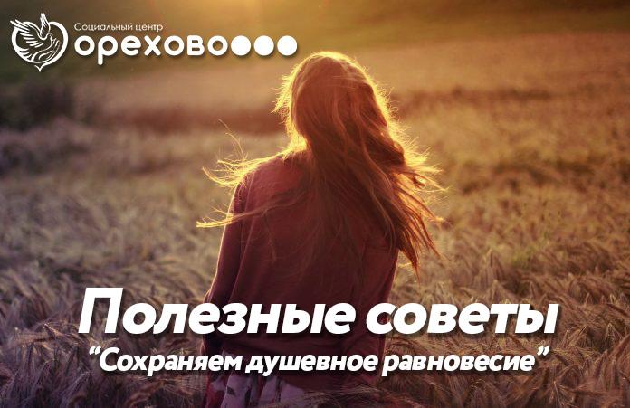 197584563_1547630382243351_1068808076269408621_n